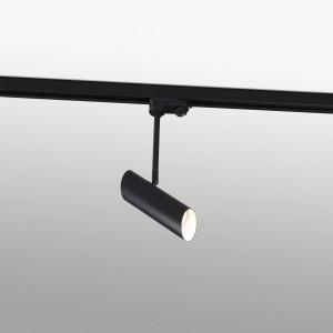 Link Proyector Carril Negro Gu10
